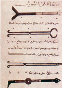 abulcasis_al_zahrawi_tasrif_1